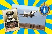 Виртуальная выставка. М. В. Шидловский - основатель Дальней авиации России