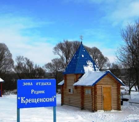 Выездная экскурсия «На краю Российского государства. с. Веселое»