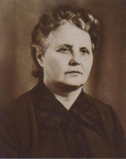 Мельникова Александра Максимовна